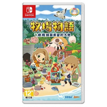 Story of Seasons: Pioneers of Olive Town (CHI)