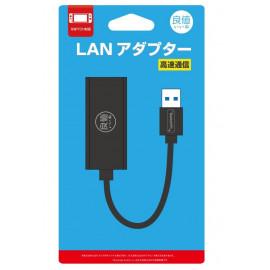 IINE LAN Adapter for Nitendo Switch (Black )