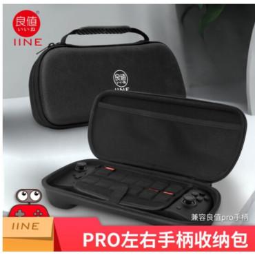 IINE Grip Carry Case For IINE Split Pro Controller
