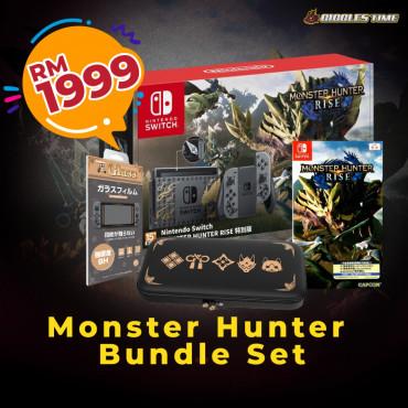 monster hunter rise Special Edition bundle set (import)