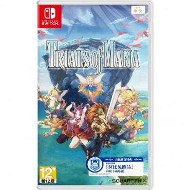 Trials Of Mana (USED/CHI)